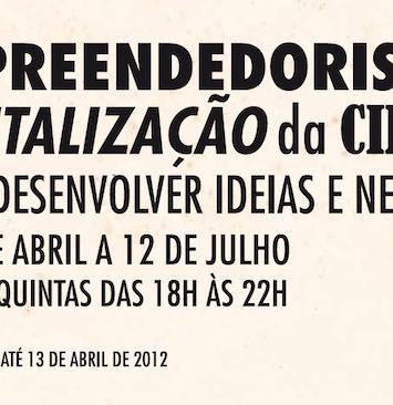 Empreendedorismo e Revitalização da Cidade